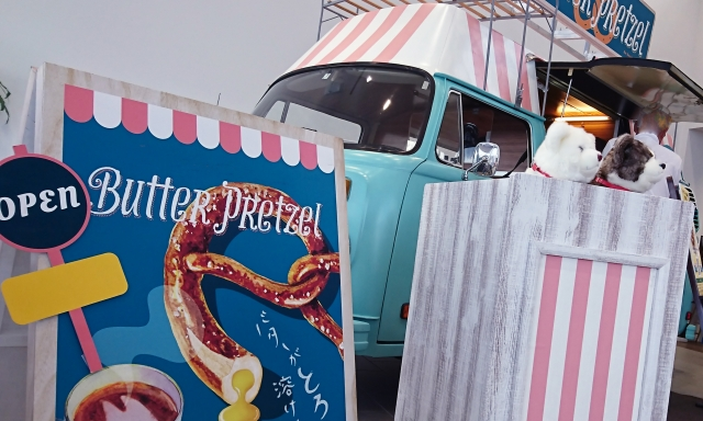 バタープレッツェルのキッチンカー