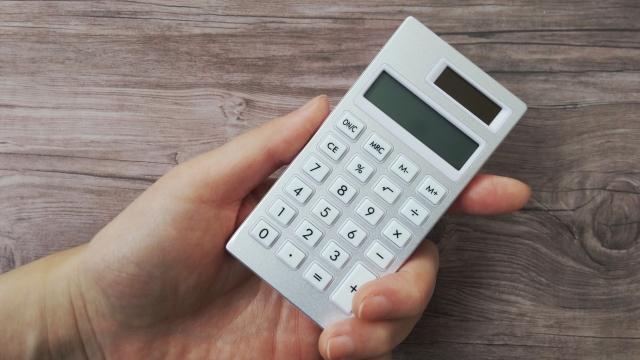 電卓でコスト計算