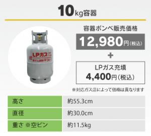 10kgpho