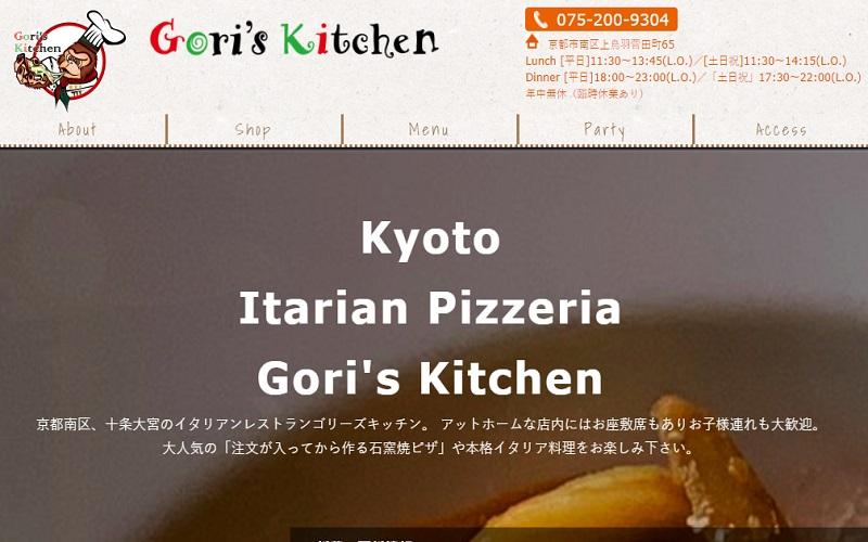 Gori's Kitchen公式HP