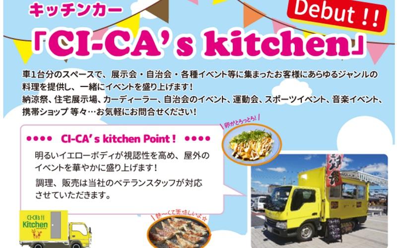 CI-CA's kitchen